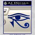 Eye of Horus Decal Sticker Rah Blue Vinyl 120x120