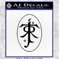 J. R. R. Tolkien Monogram Jrr Self Designed D1 Decal Sticker Black Vinyl 120x120