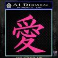 Kanji – Love Decal Sticker Pink Hot Vinyl 120x120