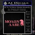Molon Labe Stacked Spartan Decal Sticker Pink Emblem 120x120