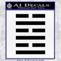 Snake Eyes Clan Logo D1 Decal Sticker Black Vinyl 120x120