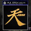 JDM Gouki Kanji Symbol D1 Decal Sticker Gold Vinyl 120x120