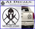 Molon Labe C1 Decal Sticker Carbon FIber Black Vinyl 120x97
