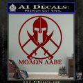 Molon Labe C1 Decal Sticker DRD Vinyl 120x120