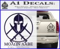 Molon Labe C1 Decal Sticker PurpleEmblem Logo 120x97