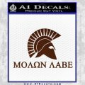 Molon Labe DO Decal Sticker BROWN Vinyl 120x120