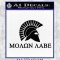 Molon Labe DO Decal Sticker Black Vinyl 120x120
