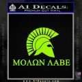 Molon Labe DO Decal Sticker Lime Green Vinyl 120x120
