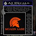 Molon Labe DO Decal Sticker Orange Emblem 120x120