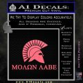 Molon Labe DO Decal Sticker Pink Emblem 120x120