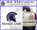 Molon Labe DO Decal Sticker PurpleEmblem Logo 120x97