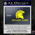 Molon Labe DO Decal Sticker Yellow Laptop 120x120