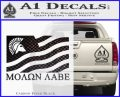 Molon Labe Flag Decal Sticker Carbon FIber Black Vinyl 120x97