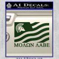 Molon Labe Flag Decal Sticker Dark Green Vinyl 120x120