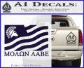 Molon Labe Flag Decal Sticker PurpleEmblem Logo 120x97