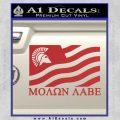 Molon Labe Flag Decal Sticker Red 120x120
