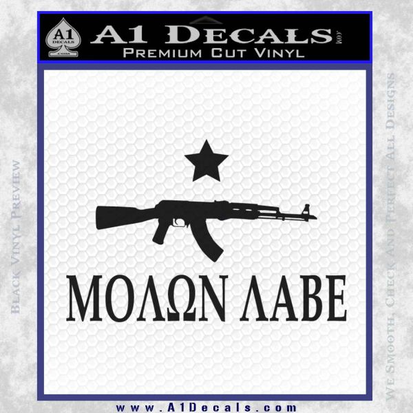 Molon Labe Texas Star Decal Sticker Black Vinyl