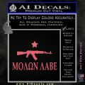 Molon Labe Texas Star Decal Sticker Pink Emblem 120x120