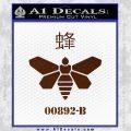 Breaking Bad Methylamine Ch3nh2 D1 Decal Sticker BROWN Vinyl 120x120