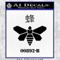 Breaking Bad Methylamine Ch3nh2 D1 Decal Sticker Black Vinyl 120x120