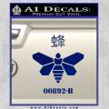 Breaking Bad Methylamine Ch3nh2 D1 Decal Sticker Blue Vinyl 120x120