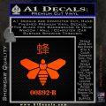Breaking Bad Methylamine Ch3nh2 D1 Decal Sticker Orange Emblem 120x120