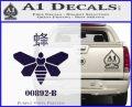 Breaking Bad Methylamine Ch3nh2 D1 Decal Sticker PurpleEmblem Logo 120x97