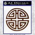 Four Blessing Feng Shui Decal Sticker BROWN Vinyl 120x120