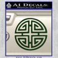 Four Blessing Feng Shui Decal Sticker Dark Green Vinyl 120x120