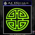 Four Blessing Feng Shui Decal Sticker Lime Green Vinyl 120x120