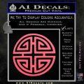 Four Blessing Feng Shui Decal Sticker Pink Emblem 120x120