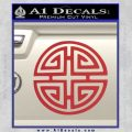 Four Blessing Feng Shui Decal Sticker Red 120x120