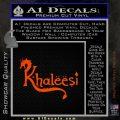 Game Of Thrones Khaleesi Targaryen D1 Decal Sticker Orange Emblem 120x120
