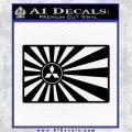 Mitsubishi Rising Sun Decal Sticker Black Vinyl 120x120