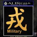 Kanji Military Decal Sticker Gold Vinyl 120x120