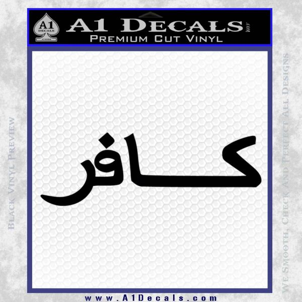 Infidel Decal Sticker Arabic Black Vinyl