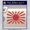 Imperial Army Decal Sticker Japanese Red 120x120