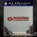 Soong Cybernetics Star Trek Decal Sticker DRD Vinyl 120x120