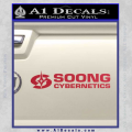 Soong Cybernetics Star Trek Decal Sticker Red Vinyl 120x120
