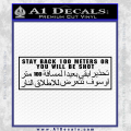 Stay Back 100 Meters Military Decal Sticker Black Vinyl 120x120