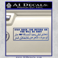 Stay Back 100 Meters Military Decal Sticker Blue Vinyl 120x120