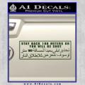 Stay Back 100 Meters Military Decal Sticker Dark Green Vinyl 120x120