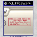 Stay Back 100 Meters Military Decal Sticker Red Vinyl 120x120