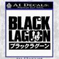 Black Lagoon Anime Title Decal Sticker Black Logo Emblem 120x120