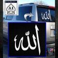 Allah Muslim Symbol Decal Sticker White Emblem 120x120
