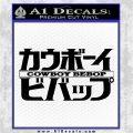 Cowboy Bebop Title Logo Anime Decal Sticker Black Logo Emblem 120x120