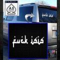 Fuck ISIS Decal Sticker D1 White Emblem 120x120