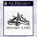 Molon Labe Ammo Pile Decal Sticker Black Logo Emblem 120x120
