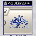 Molon Labe Ammo Pile Decal Sticker Blue Vinyl 120x120