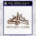 Molon Labe Ammo Pile Decal Sticker Brown Vinyl 120x120